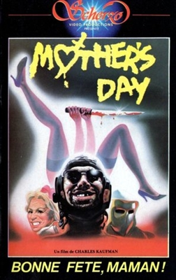 Mother's Day poster #1641751