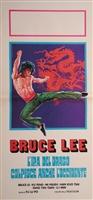 Yan bao fu movie poster