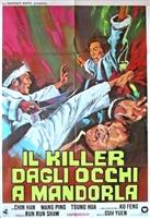 Da sha shou movie poster