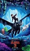 How to Train Your Dragon: The Hidden World #1642309 movie poster