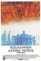Close Encounters of the Third Kind #1643035 movie poster