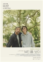 Beautiful Boy #1644229 movie poster