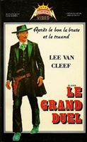 Il grande duello #1647546 movie poster