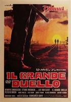 Il grande duello #1647547 movie poster