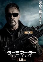 Terminator: Dark Fate movie poster