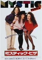 Mystic Pizza movie poster