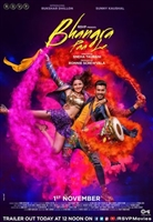 Bhangra paa le movie poster