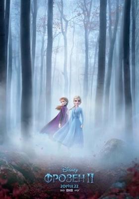 Frozen II poster #1649828