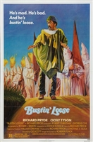 Bustin' Loose #1650740 movie poster