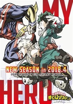 Boku no Hero Academi... poster #1651064