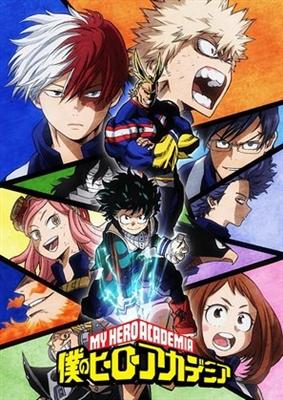 Boku no Hero Academi... poster #1651065