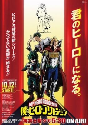 Boku no Hero Academi... poster #1651070