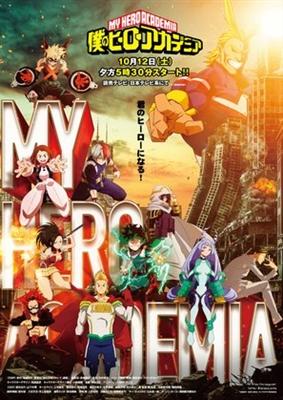 Boku no Hero Academi... poster #1651078