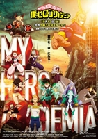 Boku no Hero Academi... #1651078 movie poster