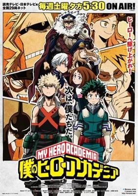Boku no Hero Academi... poster #1651079