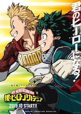 Boku no Hero Academi... poster #1651080