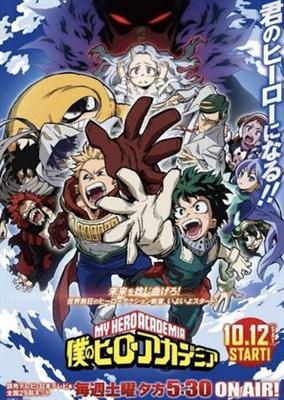 Boku no Hero Academi... poster #1651081