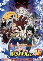 Boku no Hero Academi... #1651081 movie poster