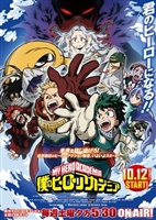 Boku no Hero Academi... #1651082 movie poster