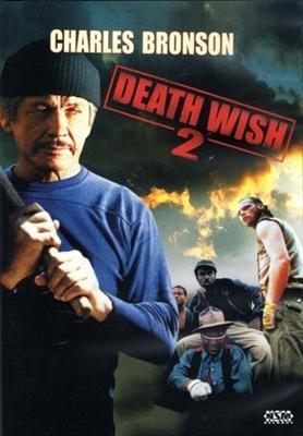Death Wish II poster #1651635