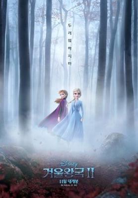 Frozen II poster #1652055