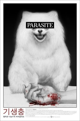 Parasite poster #1652350