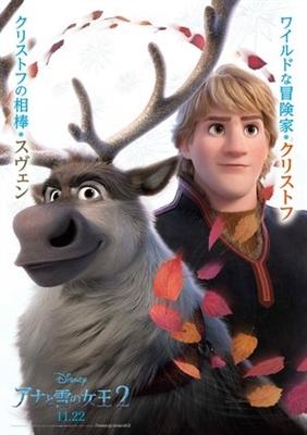 Frozen II poster #1652775