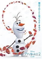 Frozen II #1652777 movie poster