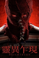 Brightburn #1653380 movie poster