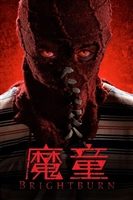 Brightburn #1653382 movie poster