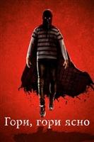 Brightburn #1653507 movie poster