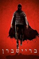 Brightburn #1653510 movie poster