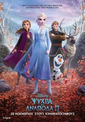 Frozen II poster #1653650