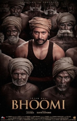 Bhoomi poster #1654281