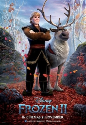 Frozen II poster #1654576