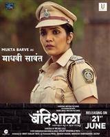 Bandishala movie poster