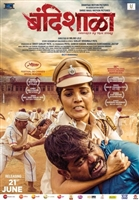 Bandishala movie poster