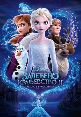 Frozen II poster #1654970