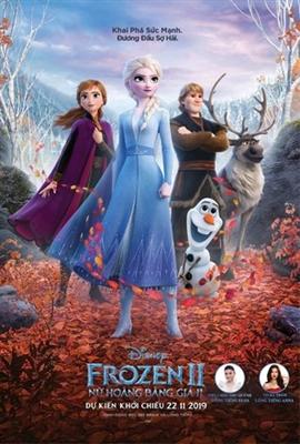 Frozen II poster #1655622