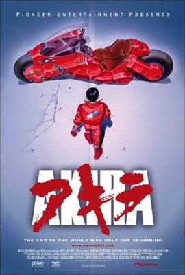 Akira poster #1655864