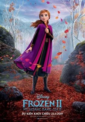 Frozen II poster #1656101