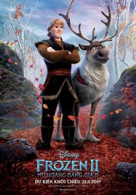 Frozen II poster #1656102