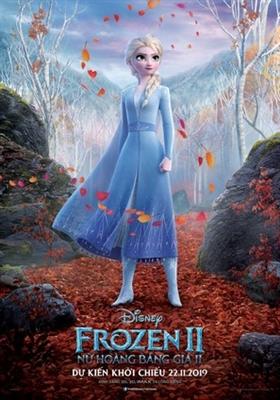 Frozen II poster #1656104