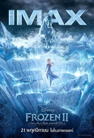 Frozen II #1656399 movie poster