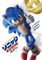 Sonic the Hedgehog #1656446 movie poster