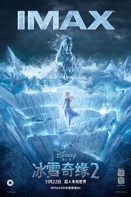 Frozen II poster #1657339
