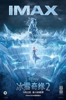 Frozen II #1657339 movie poster