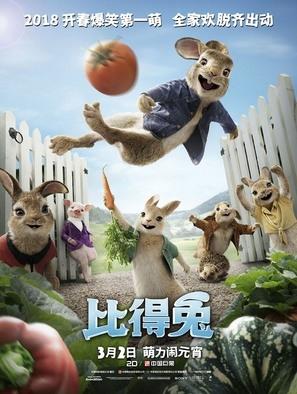 Peter Rabbit poster #1657731