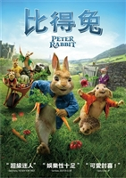 Peter Rabbit #1657767 movie poster