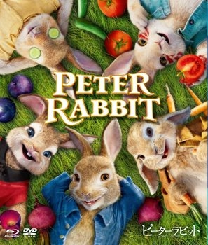 Peter Rabbit poster #1657769